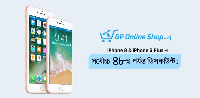 SIM | Grameenphone Online Shop