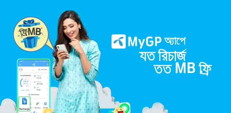 Phones | Grameenphone Online Shop