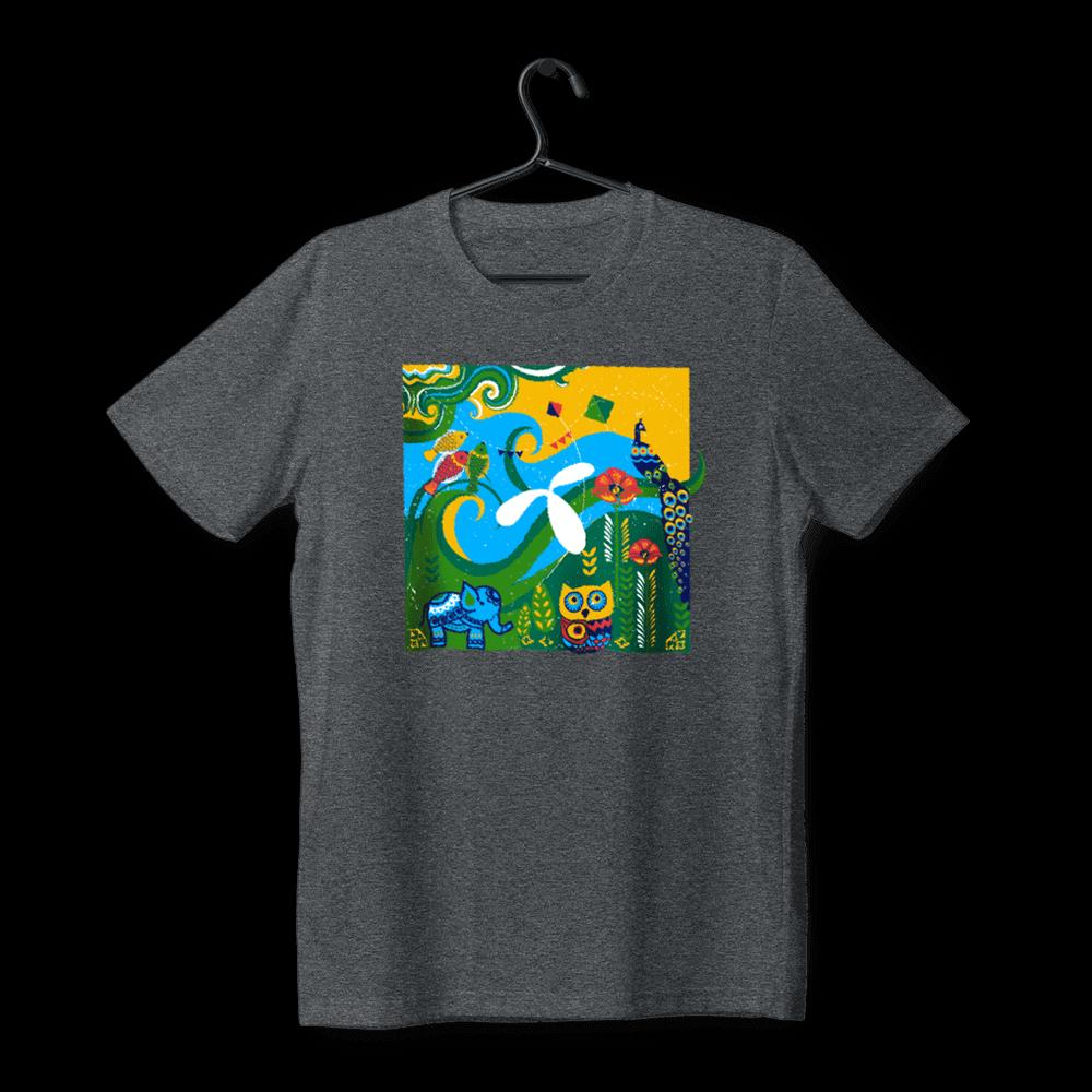 Summer Time T-shirt (XXL)
