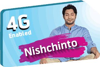017 Prepaid (Nishchinto)