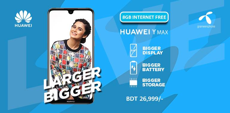 Huawei | Grameenphone