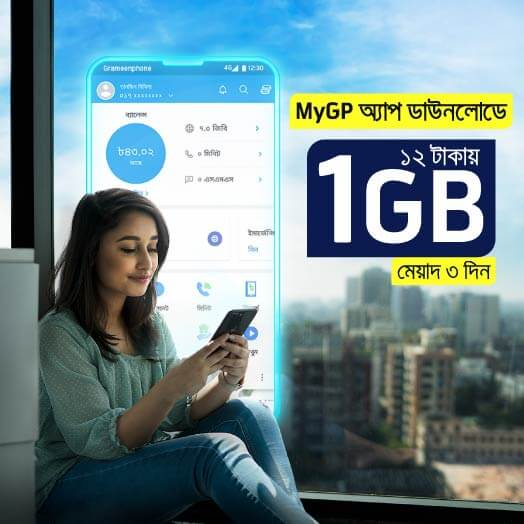 GP MyGP Story Card 1GB at BDT12 0