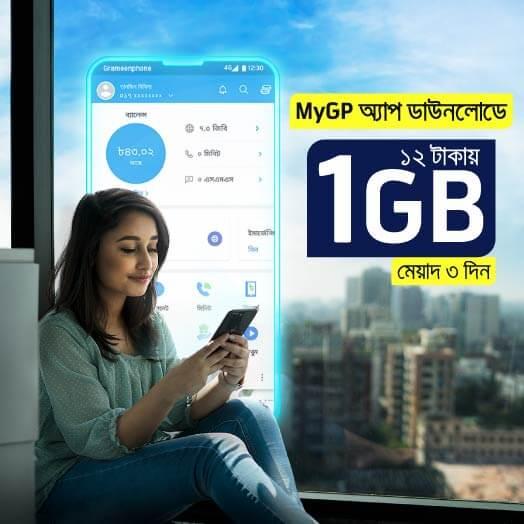 GP MyGP Story Card 1GB at BDT12 1