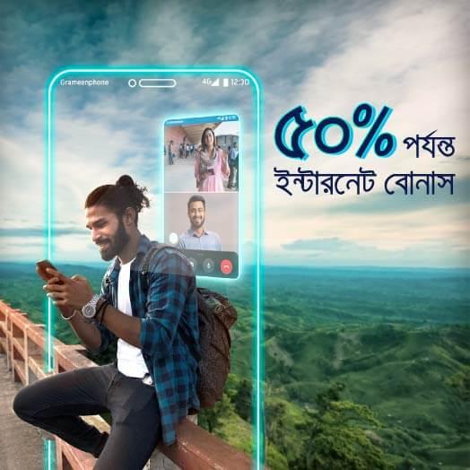 MyGP Upto 50% Discount