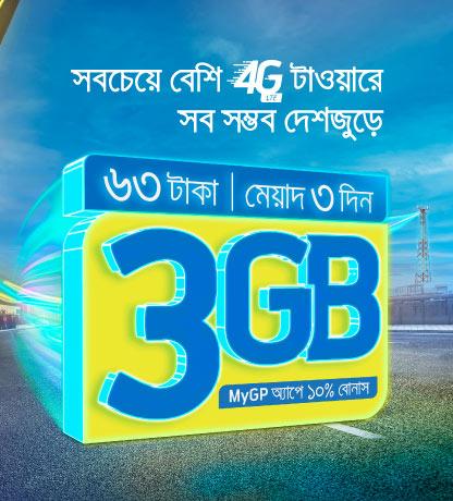 GP Offer Internet Pack 3GB 63Tk 3days Home Story Card