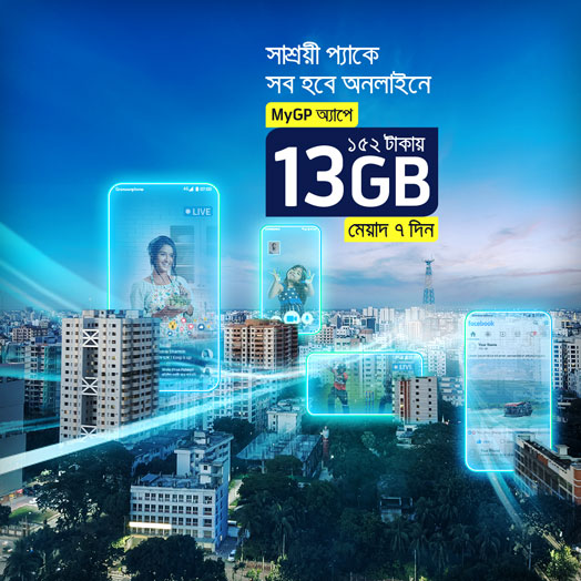 MyGP Offer 13GB at Tk152 for 7days story card 0
