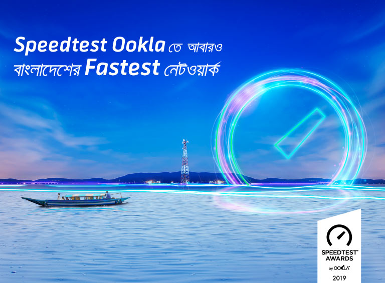 Grameenphone | Go Beyond