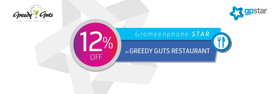 GREEDY GUTS