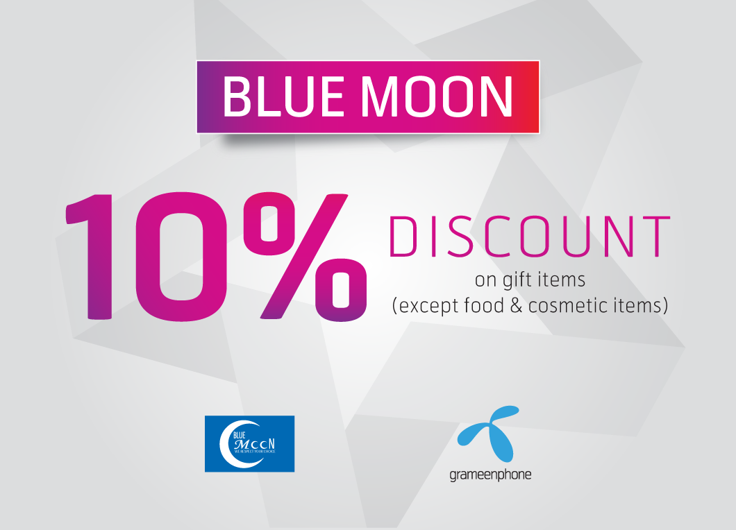GP STAR offer at Blue Moon