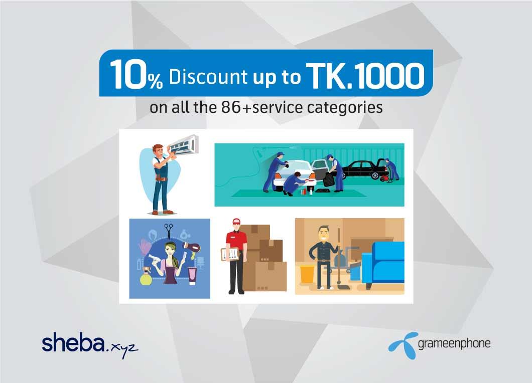 GP Star Customer can get 10% discount at sheba.syz