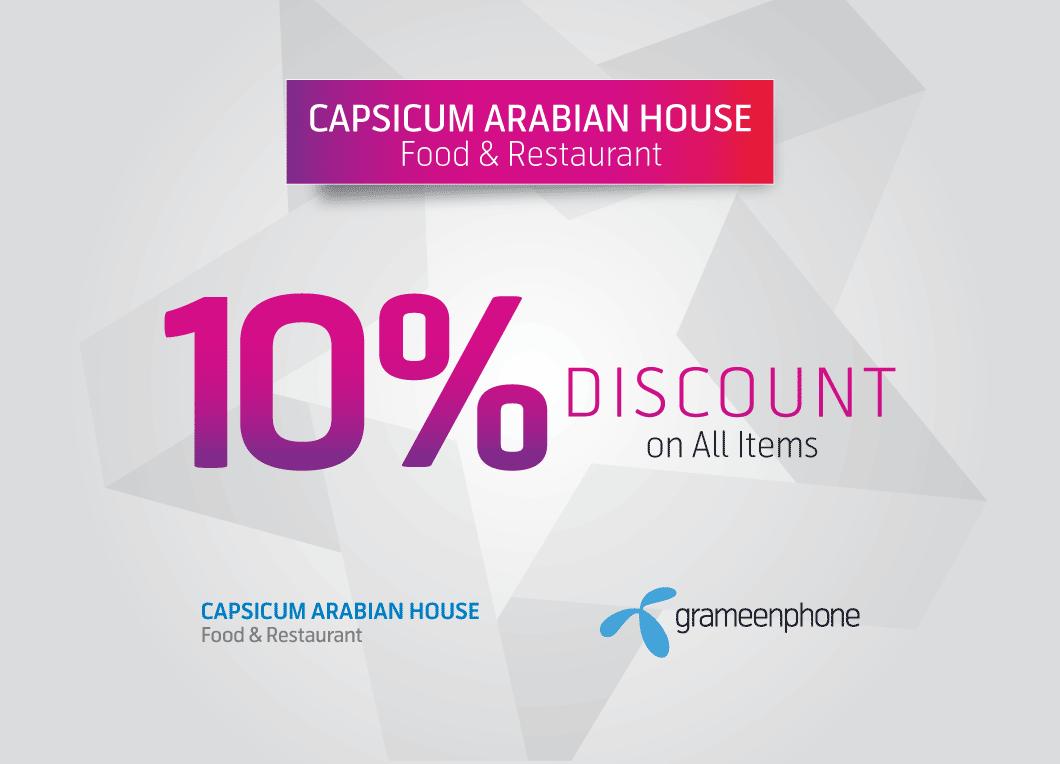 Capsicum Arabian House