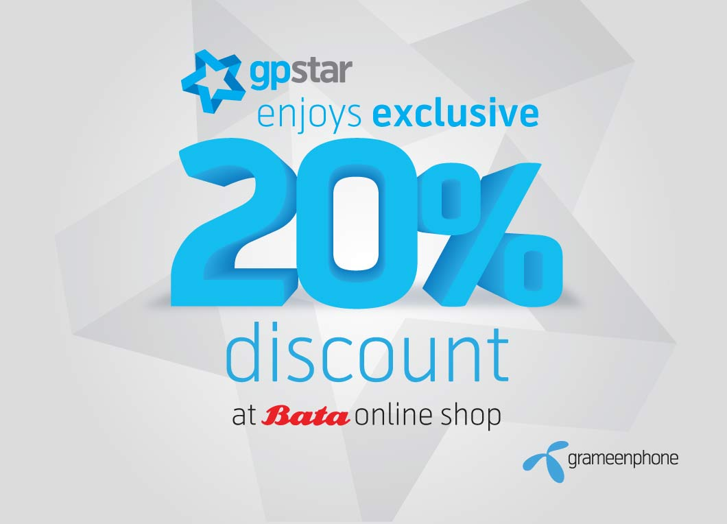 Enjoy 20% discount on total bill amount of any product from Bata online shop