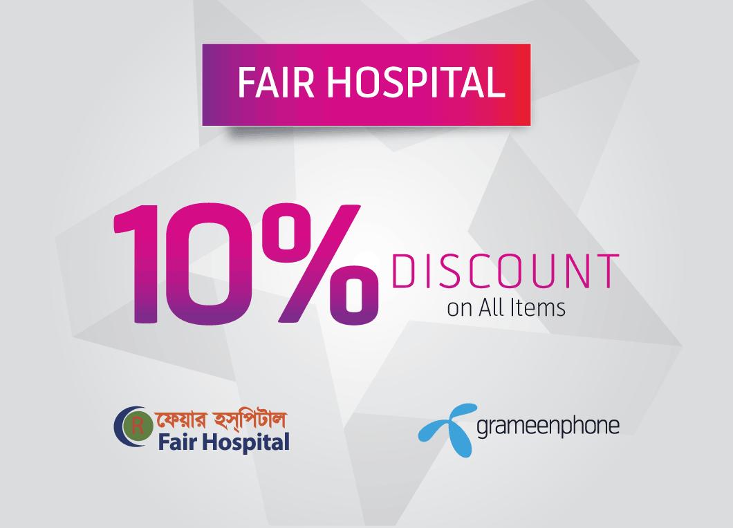 Fair Hospital
