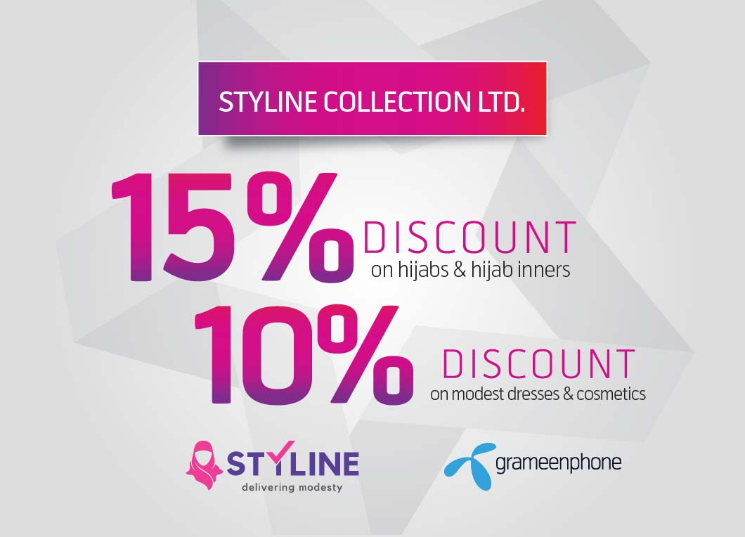 GP Star Can Get uotp 15% Discount at Styline Collection Limited