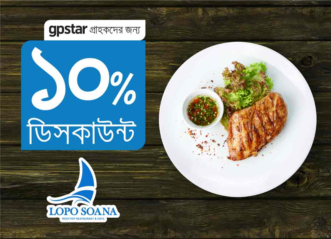 GP STAR Offer at Lopo Soana Rooftop Restaurant & Cafe