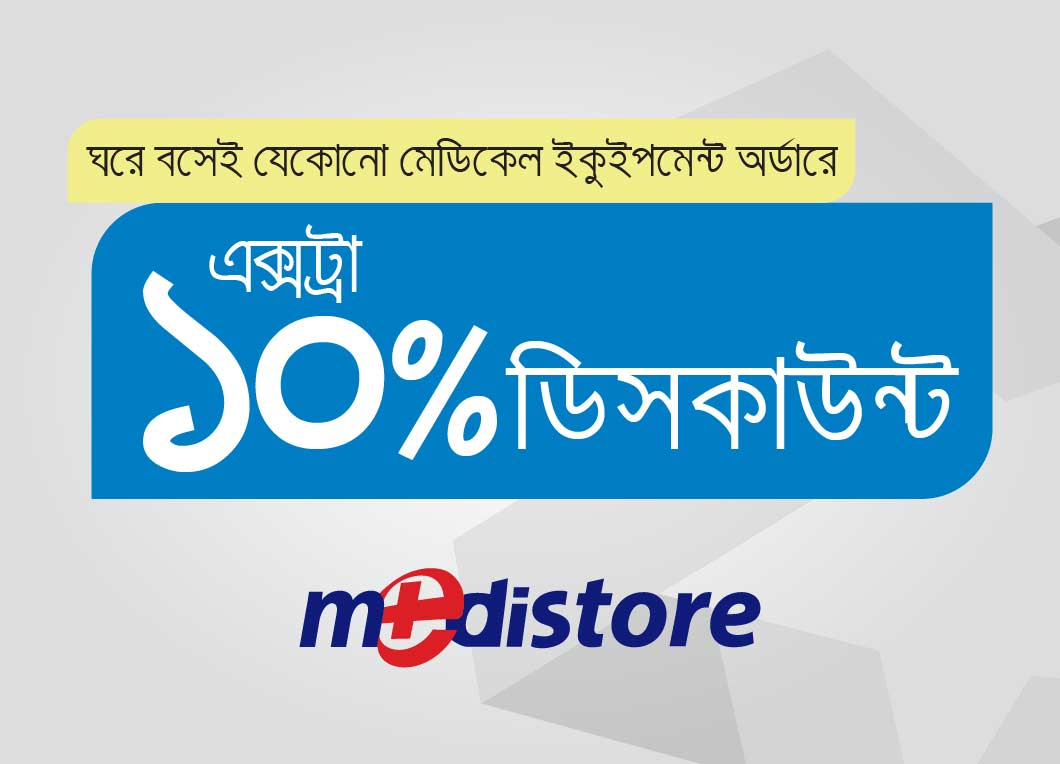 GP STAR Offer at www. medistorebd.com