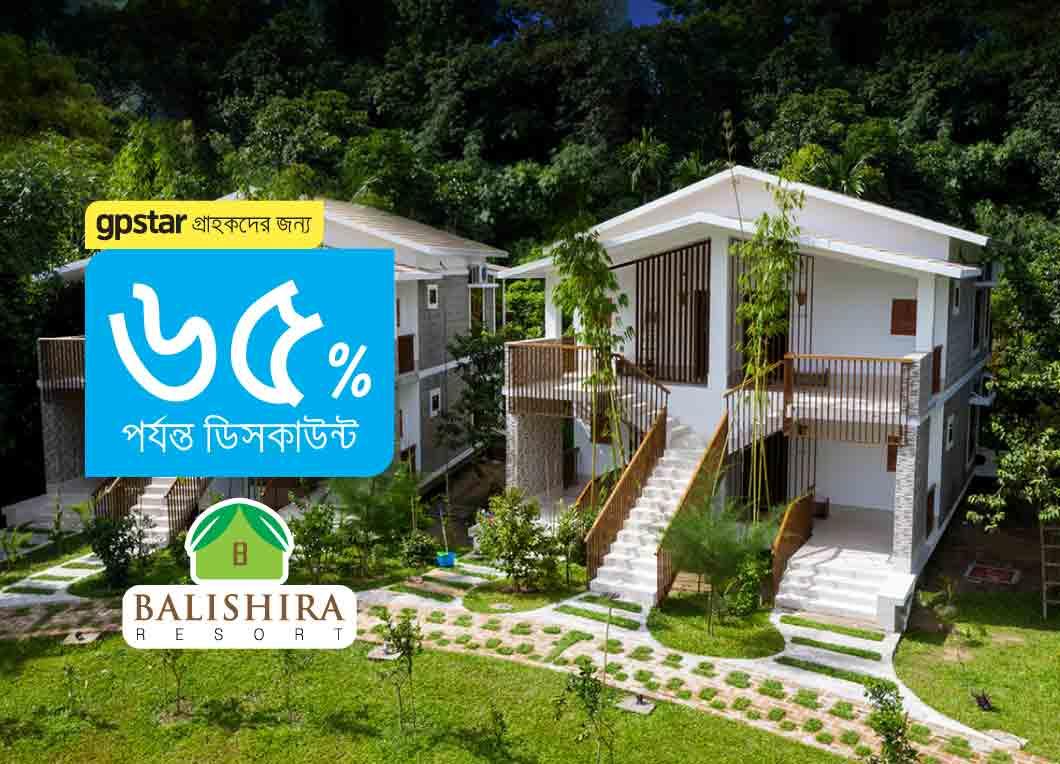 GP STAR Offer at Balishira Resort Limited