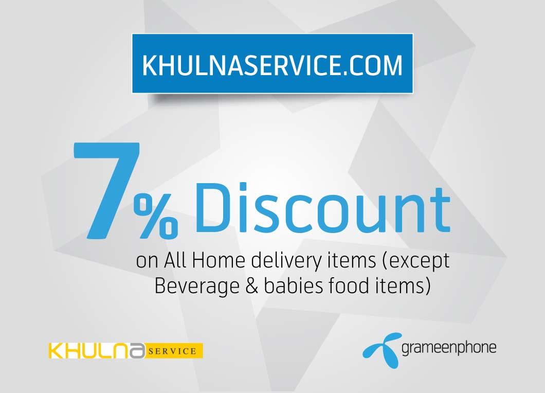 GP STAR Offer at Khulnaservice.com