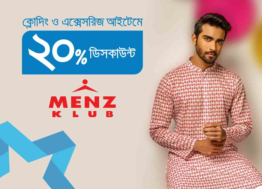 GP STAR Offer at MENZ KLUB