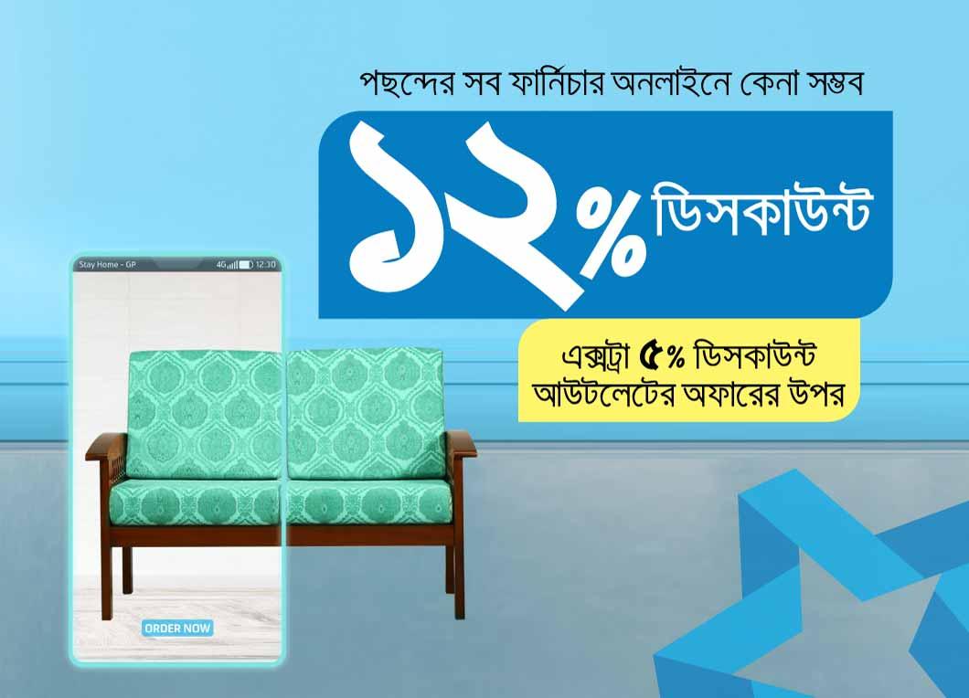 GP STAR Offer at Nadia Furniture Ltd