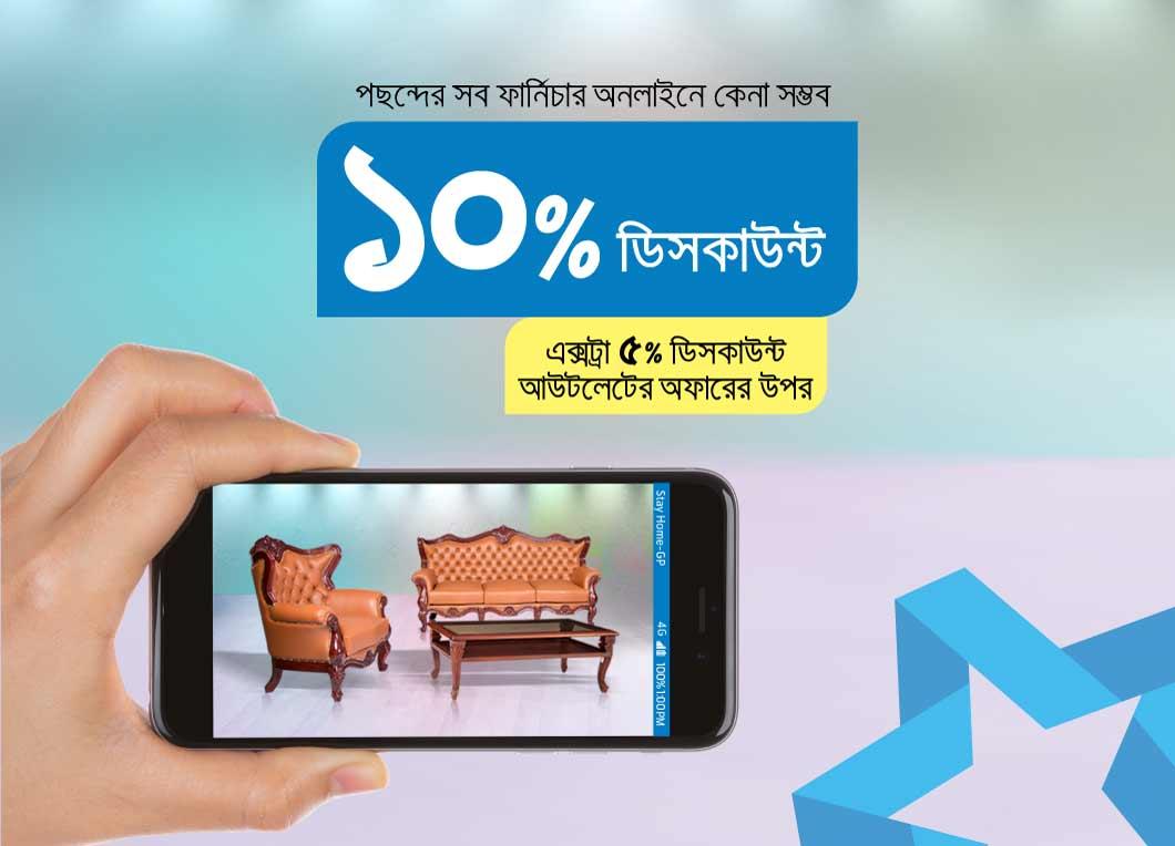 GP STAR can get discount at Partex Furniture Ltd
