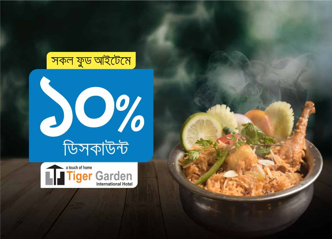 GP STAR Offer at TIGER GARDEN Restaurant
