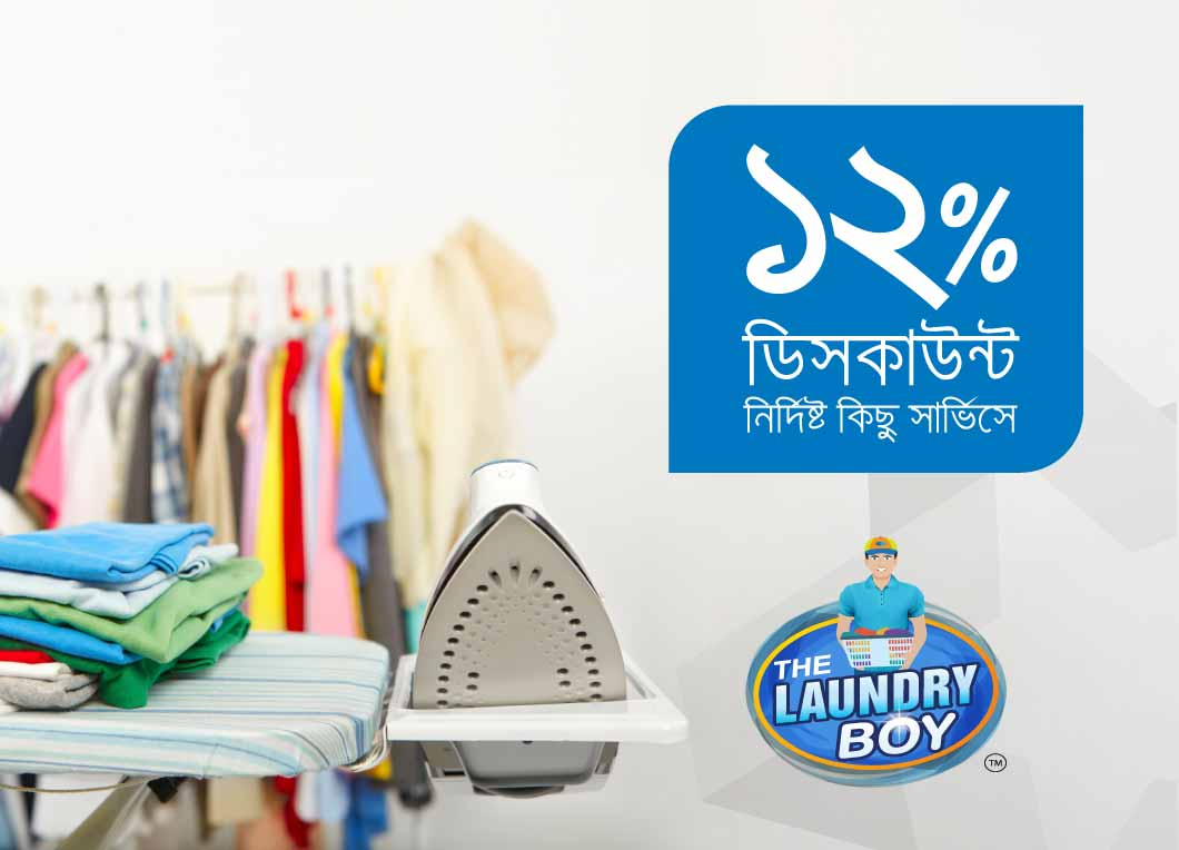 Star offer at The Laundry boy