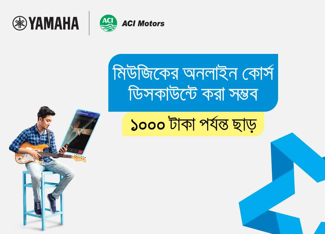 GP STARs can avail exclusive discounts on course fees of Online Music School by Yamaha Music Bangladesh
