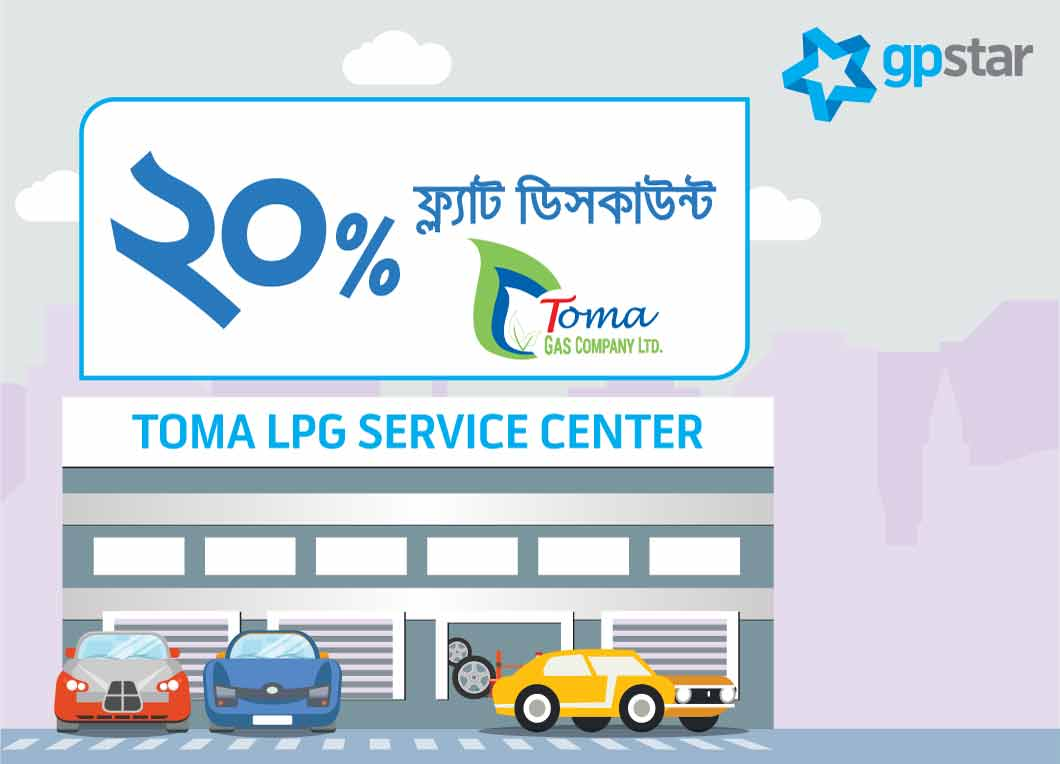 GP STAR can get FLAT 20% discount on services of TOMA GAS COMPANY LTD