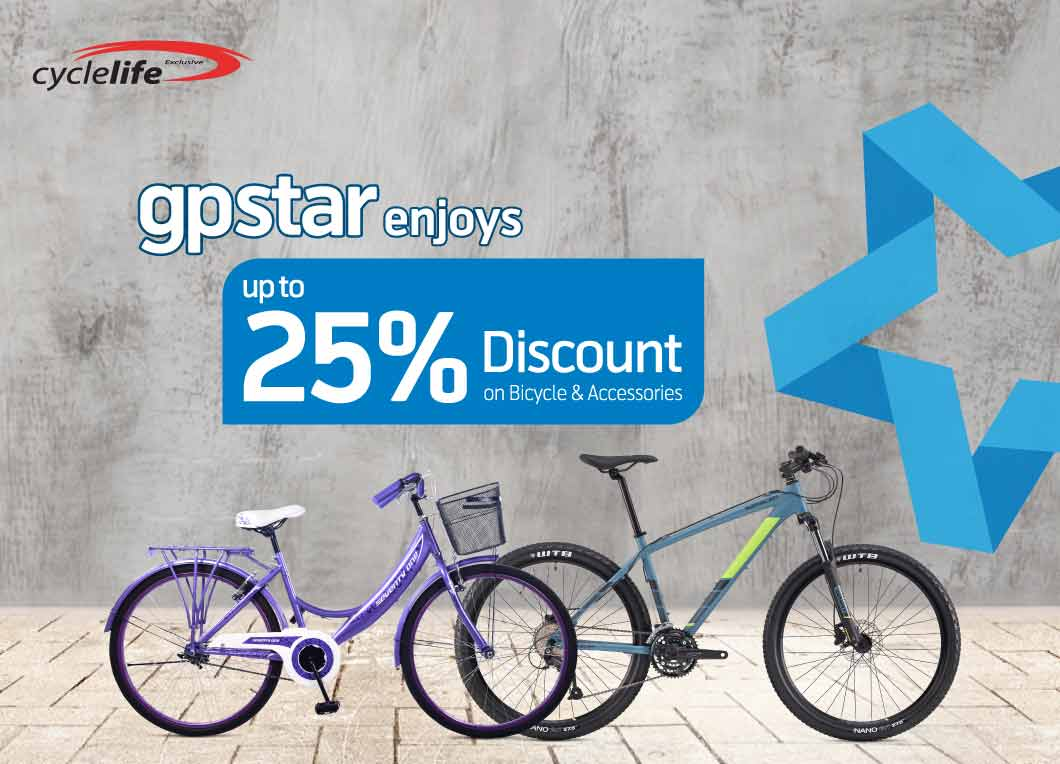 GP STAR can get discount at Cycle Life