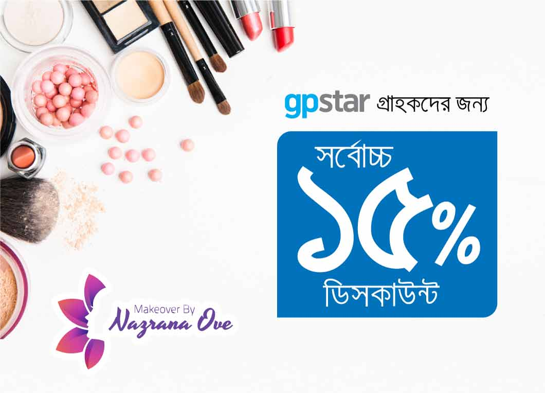 GP STAR can get Discount at Makeover Women's Parlour