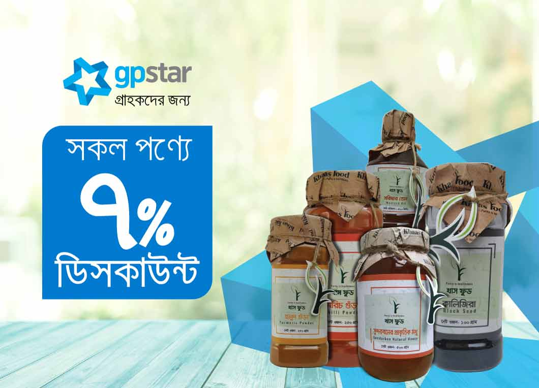 GP STAR will Enjoy 7% discount at Khaas Food