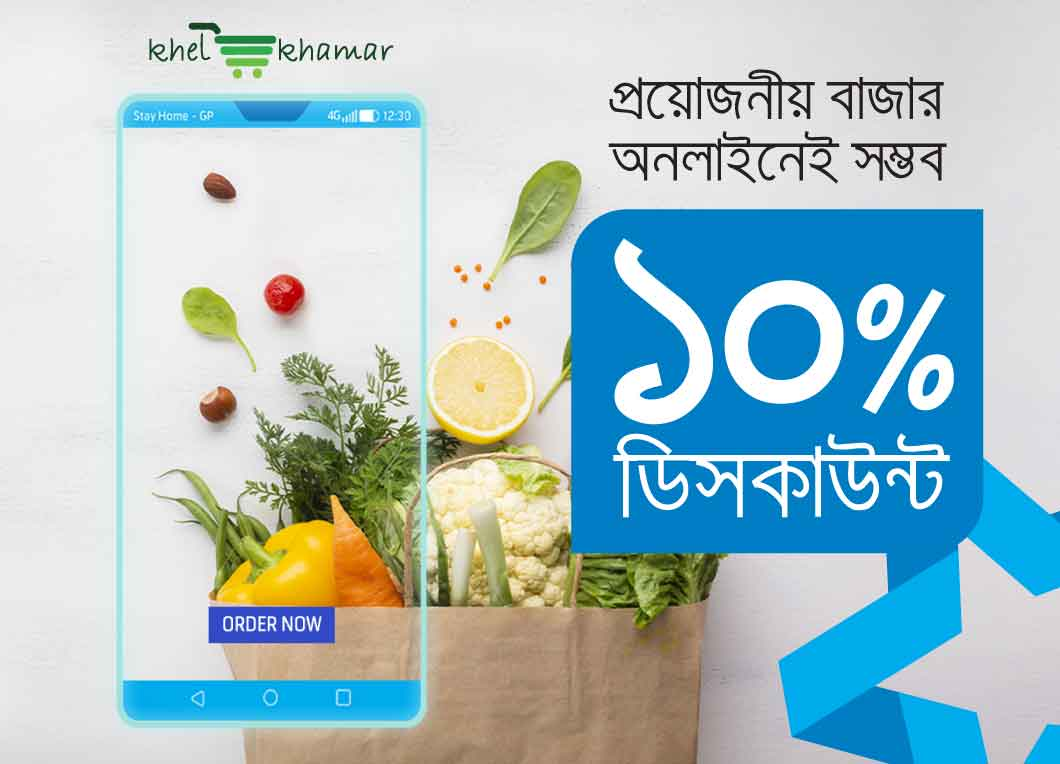 GP STAR will Enjoy 10% discount on all products from Online Shop: www.khetkhamar.org