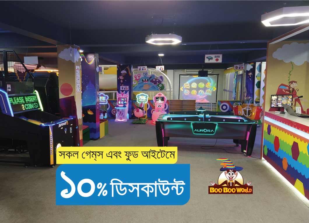 GP STAR Offer at CUBE restaurant Boo Boo World