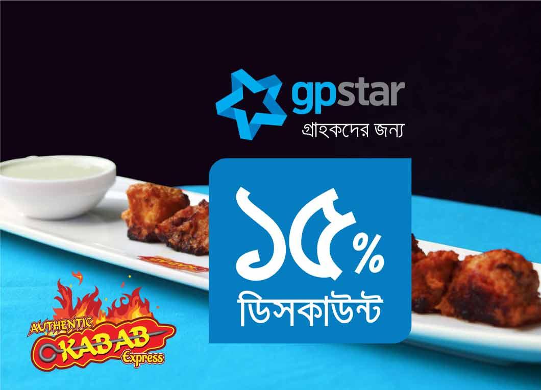 Authentic Kabab Express-এ GP STAR অফার