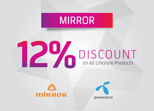 GP Star Can Get 12% Discount at Mirror Lifestyle