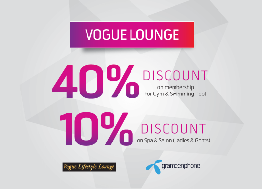 GP_Star_Discount_Offer_at_VOGUE
