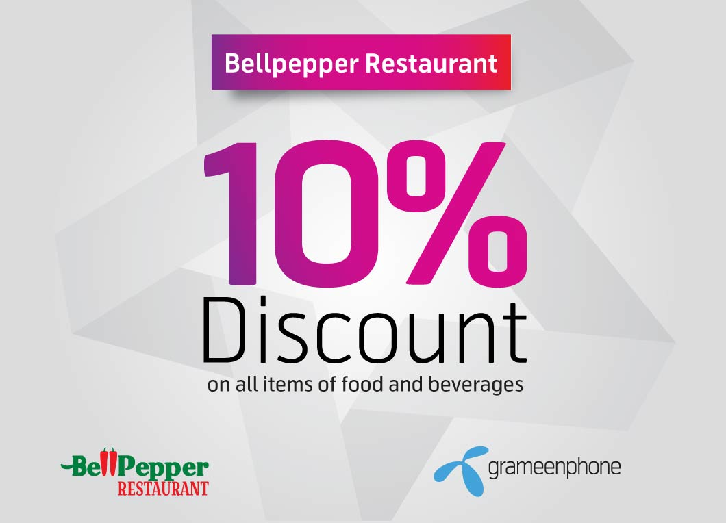 GP Star Can Get 10% Discount at Bellpepper Restaurant