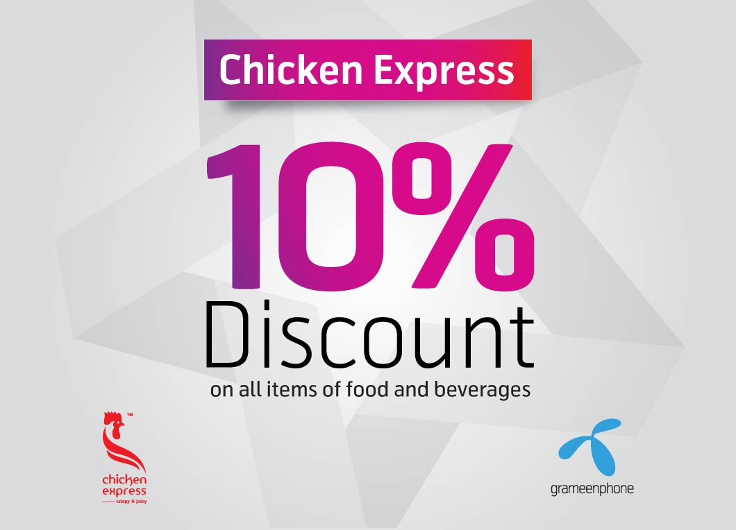 GP Star Can Get 10% Discount at Chicken Express