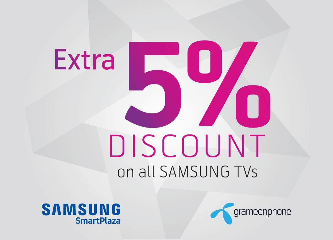 GP Star Can Get Extra 5% Cash Discount on SAMSUNG TV