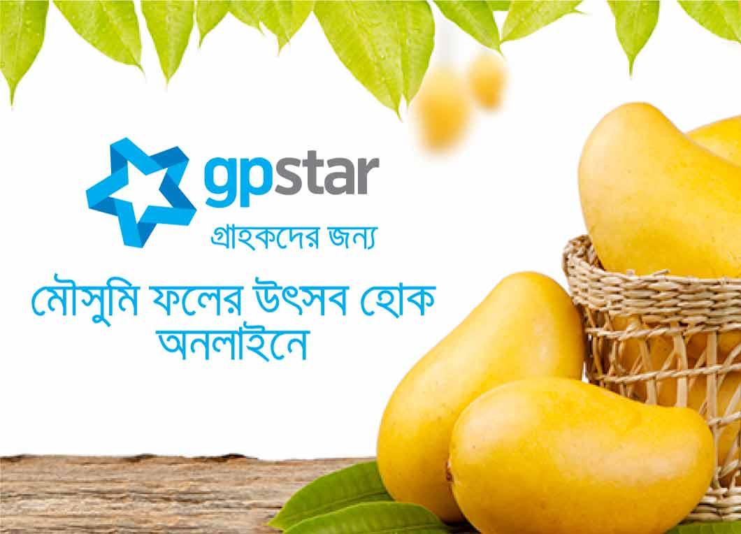 GP Star Offer for Mango Festival