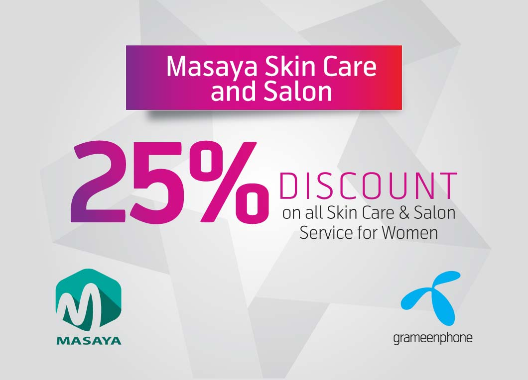 GP Star Can Get 25% Discount at Masaya