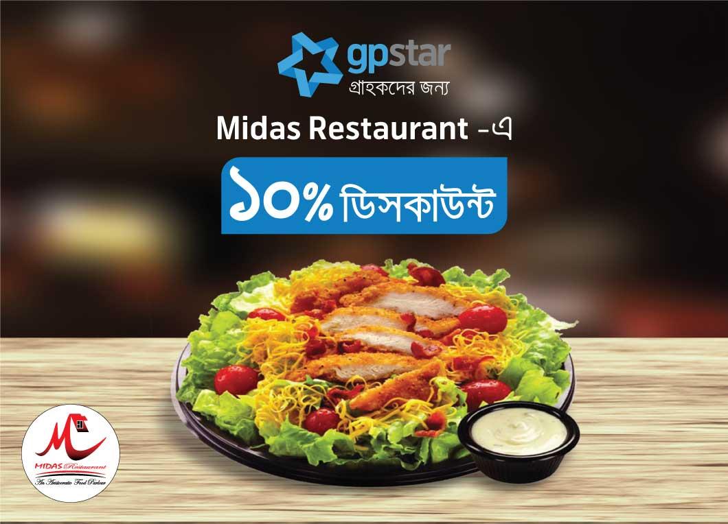GP STAR Offer at Midas Restaurant
