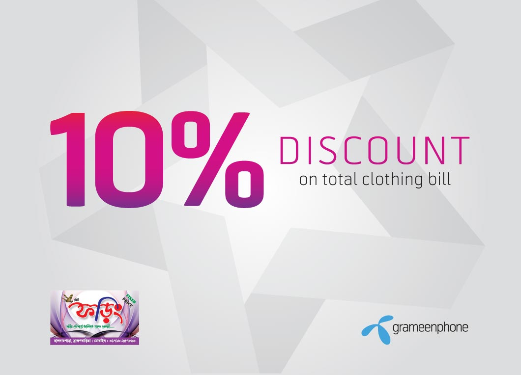 GP Star Can Get 10% discount at NEW FORING