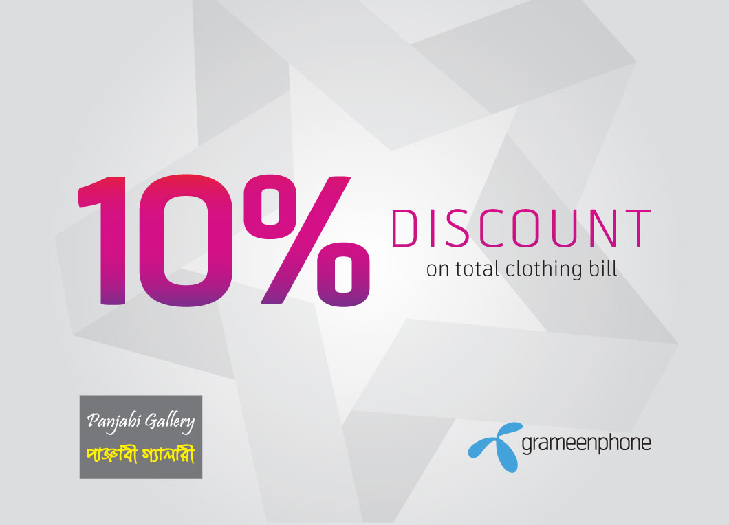 GP Star Can Get 10% discount at PANJABI GALLERY