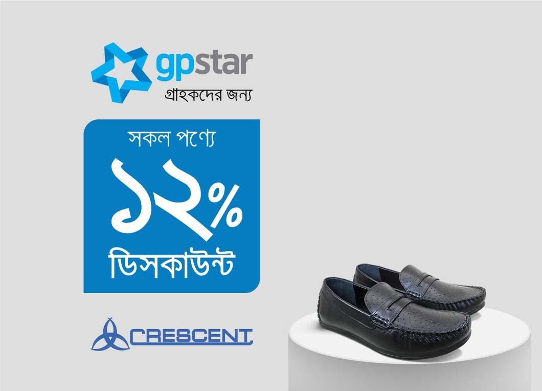 GP STAR-Crescent Footwear Ltd Partnership Offer