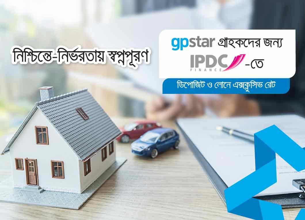 GP STAR Offer at IPDC Finance Ltd