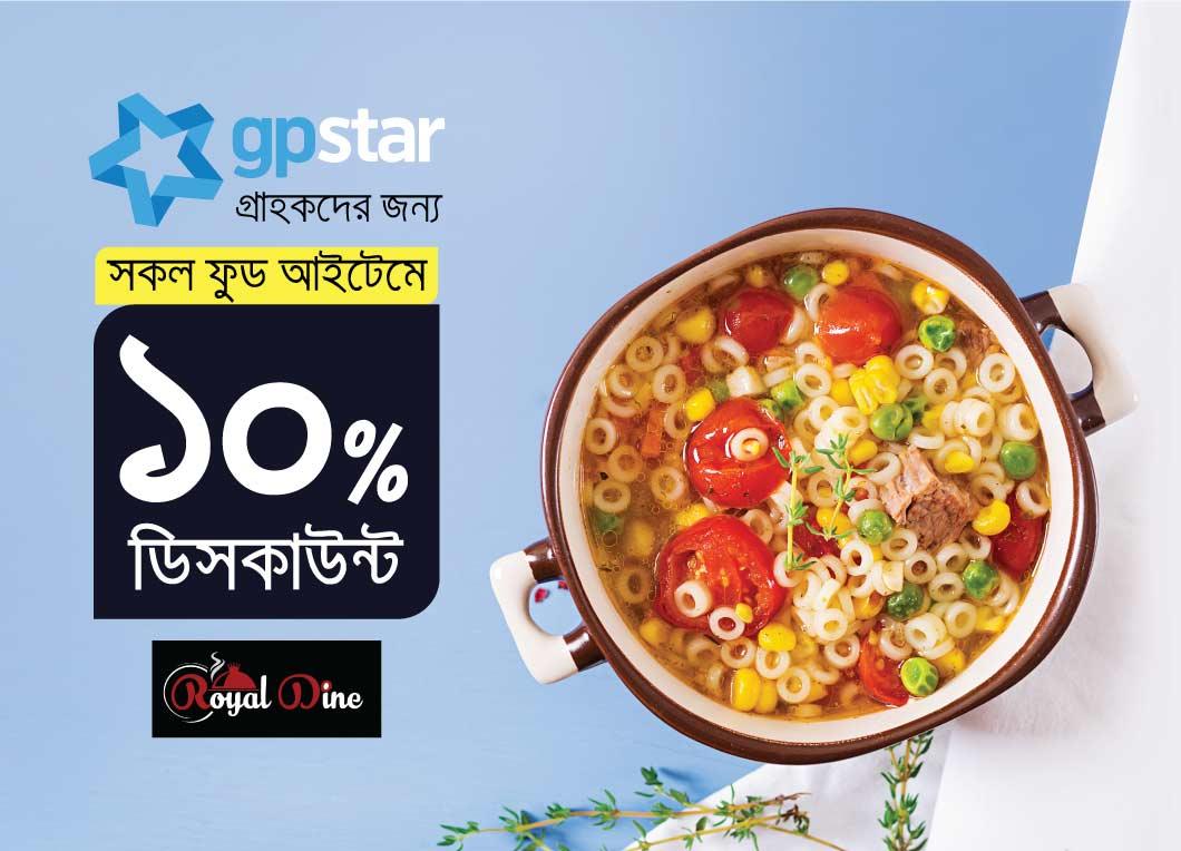 GP STAR Offer at ROYAL DINE Restaurant