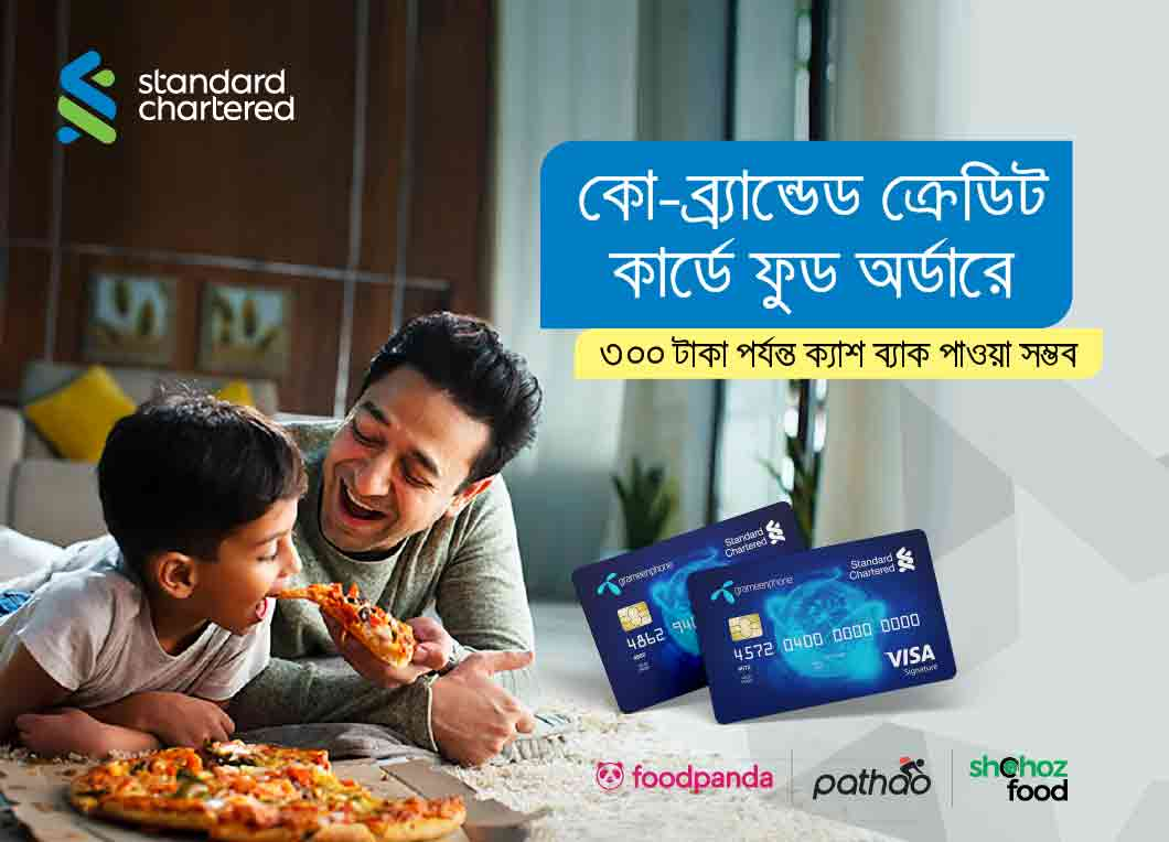 10% Cashback on ordering food with Standard Chartered Bank co-branded Credit Cards
