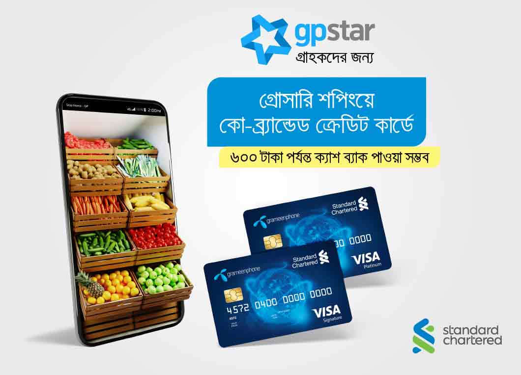 10% Cashback on online grocery spends with Standard Chartered Bank co-branded Credit Cards